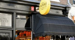 Kazerij Stalenhoef Explore Utrecht 1