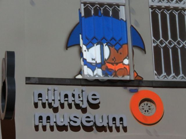 Nijntje Museum Explore Utrecht 1