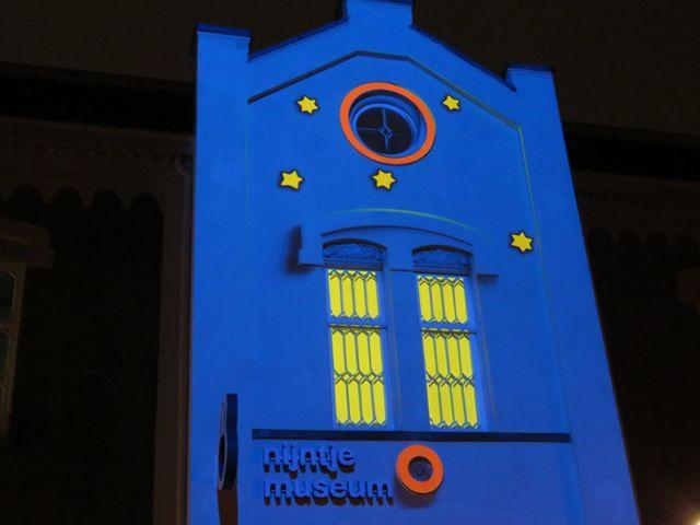 Nijntje Museum Explore Utrecht 5