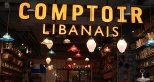 Een Libanees feestmaal bij Comptoir Libanais