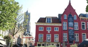 Mini tour – door de Oude Binnenstad van Utrecht