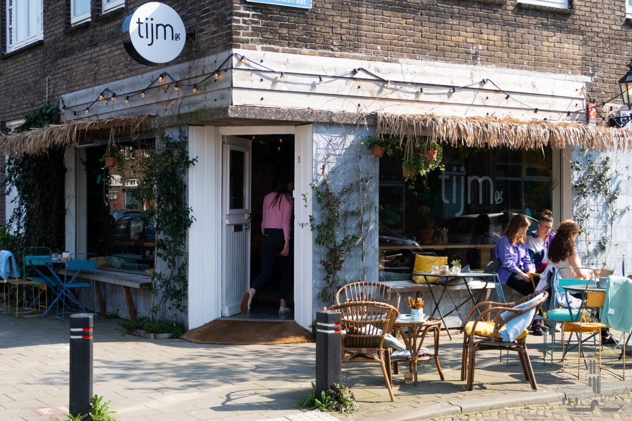 Tijm Cosy Living Room Restaurant Located In The Vogelen